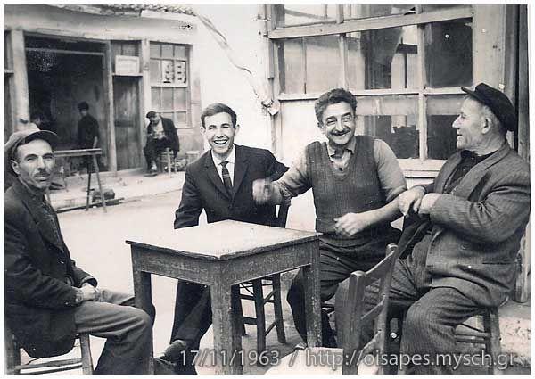 Σάπες 17/11/1963: Μια όμορφη φωτογραφία παρέας στο καφενείο του Καλογιάννη Ευσταθόπουλου, πατέρα της Λαφίνας