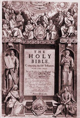 킹제임스성경1611 이미지