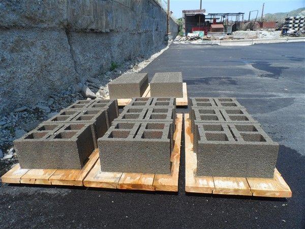 Centrale A Beton Brique Parpaing Ou Trouver Des Palettes