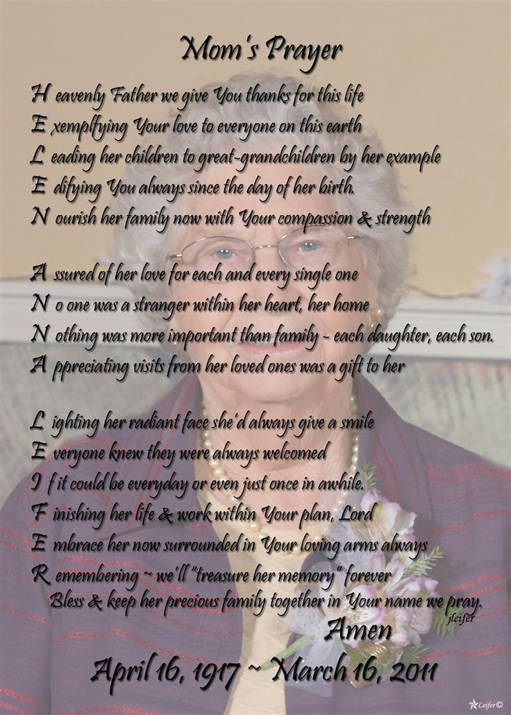 For my motherinlaw who passed away just five weeks before my own mother.  Poems I\u002639;ve Written