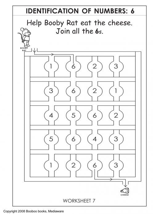 use printable kindergarten worksheets that you can download and print to make learning fun - Work Pages For Kindergarten
