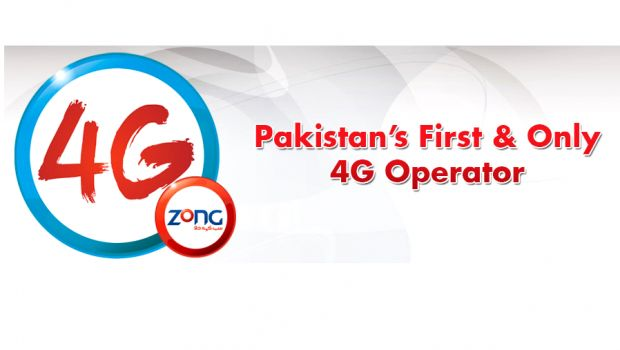 Zong China Mobile 4G Internet Service Introducing in Pakistan