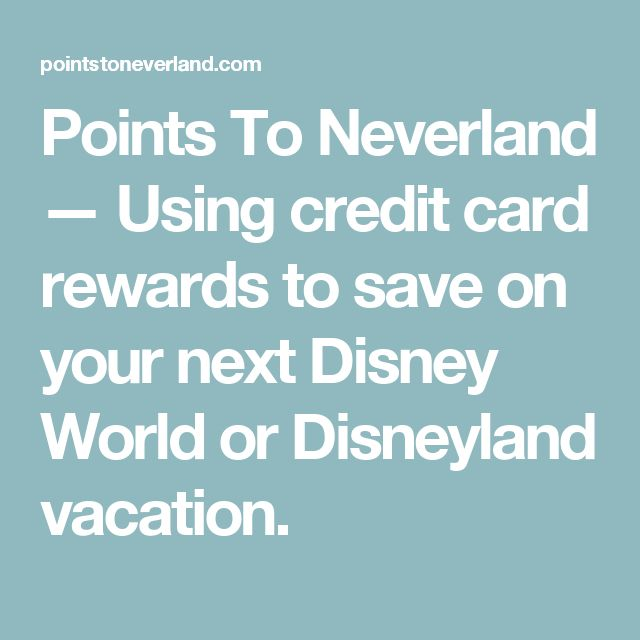 disney credit card capital one