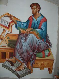 Άγιος Λουκάς image