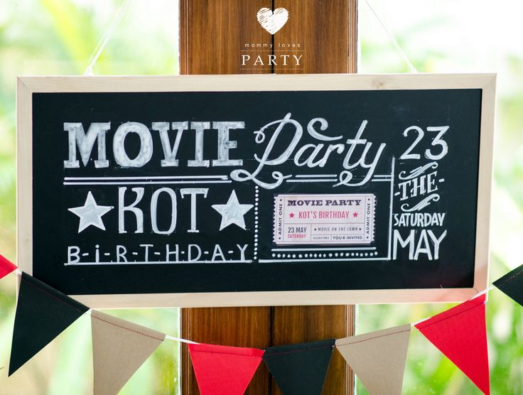 Chalk board for buffet table.  Movie theme party as surprise for Him, Movie on the lawn, cheese plate, salads, decorations for man's party in my blog.  Меловая доска для стола с закусками. Вечеринка-сюрприз для мужа.