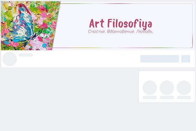 Сделаю аватар или обложку, мощное вики-меню и шаблоны 49 - kwork.ru