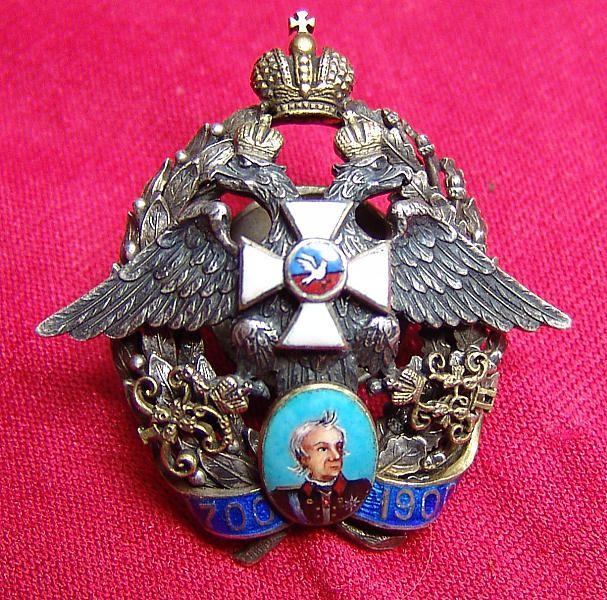Russian Imperial Count Suvorov 62 Suzdal Infantry Regiment Badge Pin.