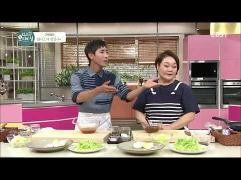 최고의 요리 비결 - 이혜정의 돼지고기 생강구이_#001 - YouTube