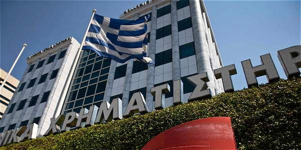 Aspecto del centro de Atenas.