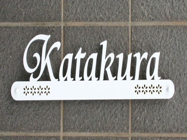 Name plates created by Supreme Decor