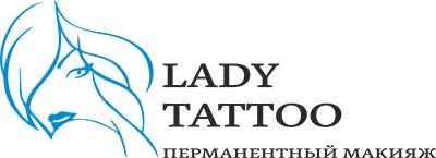 Цены на перманентный макияж (татуаж) Черновцы