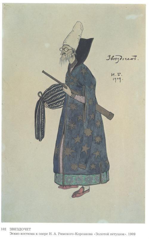 Costume design for the Opera, The Golden Cockerel, by Nikolai Rimsky-Korsakov - Ivan Bilibin