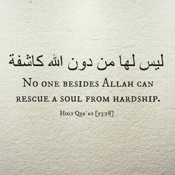 quran quotesQuran Quotes In English