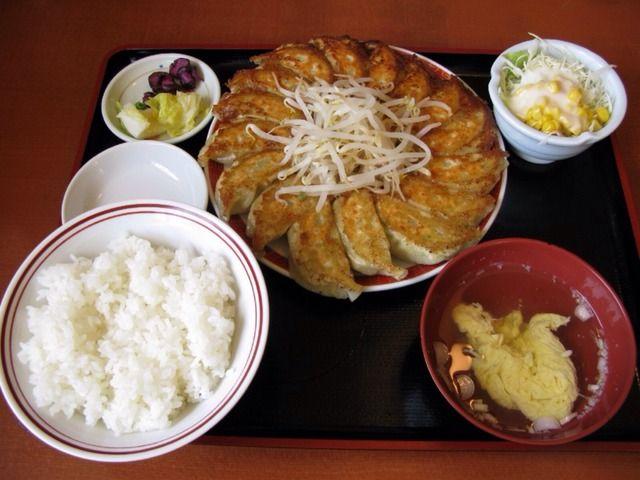 餃子定食 gyouza teishoku