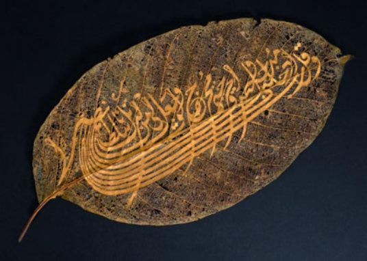 Chestnut leaf with golden calligraphy dates from the 19th century Ottoman Empire. Aga Kahn Museum at the Martin-Gropius-Bau in Berlin.