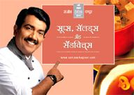 Soups,Salads & Sandwiches  by Sanjeev Kapoor