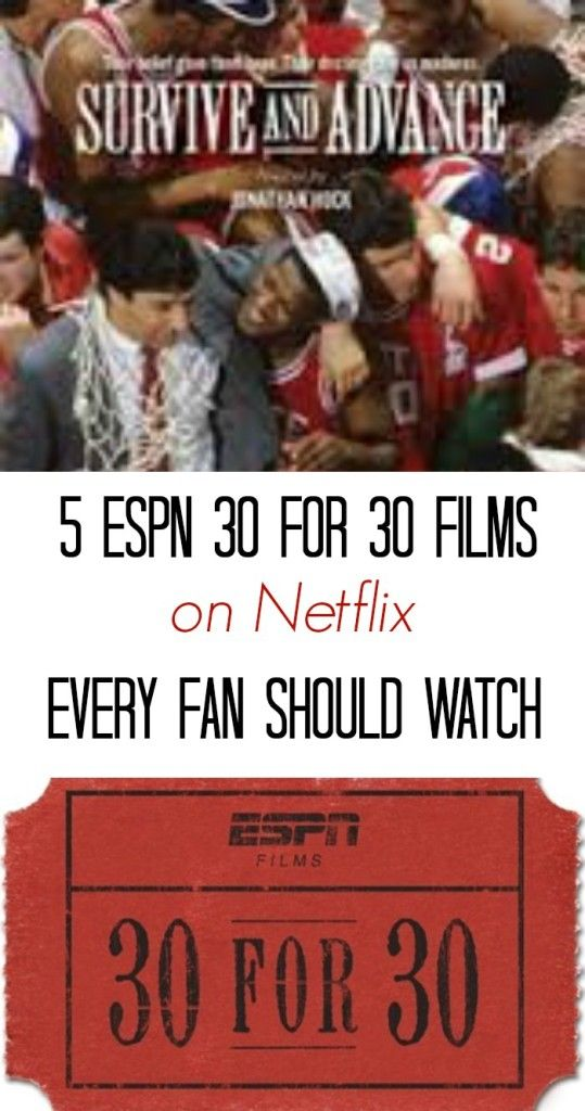 Hey sports fans! Wondering what to watch on Netflix? If you've never seen the ESPN 30 for 30 documentary films, you're in for a treat. I've got five 30 for 30 films on Netflix you need to see! #StreamTeam