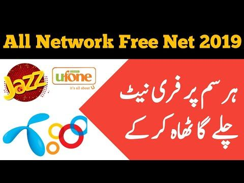 All Network Free Internet Trick 2019 | Zong,Telenor,Jazz And