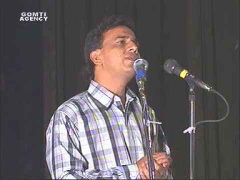 IQBAL ASHHAR URDU HAI MERA NAAM ME KHUSRO KI PAHELI - YouTube