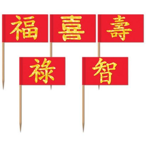 Chinese-New-Year-Oriental-Party-Supplies-Paper-Flag-Asian-Toothpicks-50pk