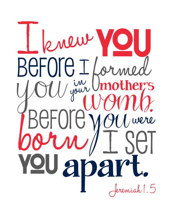 Bible verse i knew you before i formed you boy 39 s room for Bible verses for kids rooms