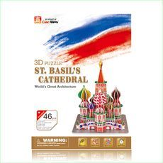3D Puzzle St Basils Cathedral - Green Ant Toys Online Toy Store www.greenanttoys.com.au #puzzles #toys #gifts