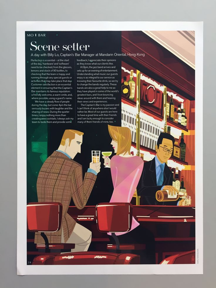 Mandarin Oriental Magazine - Captain's Bar HongKong illustrated by Gaku Nakagawa www.dutchuncle.co.uk/gaku-nakagawa