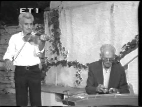 Syrtos - Mpalos (Andros, Cyclades, Greece) - Antonis Chatzoglou (violin) & Giannis Patiris (santouri)