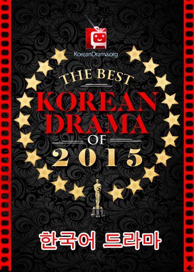 The Best Korean Drama of 2015