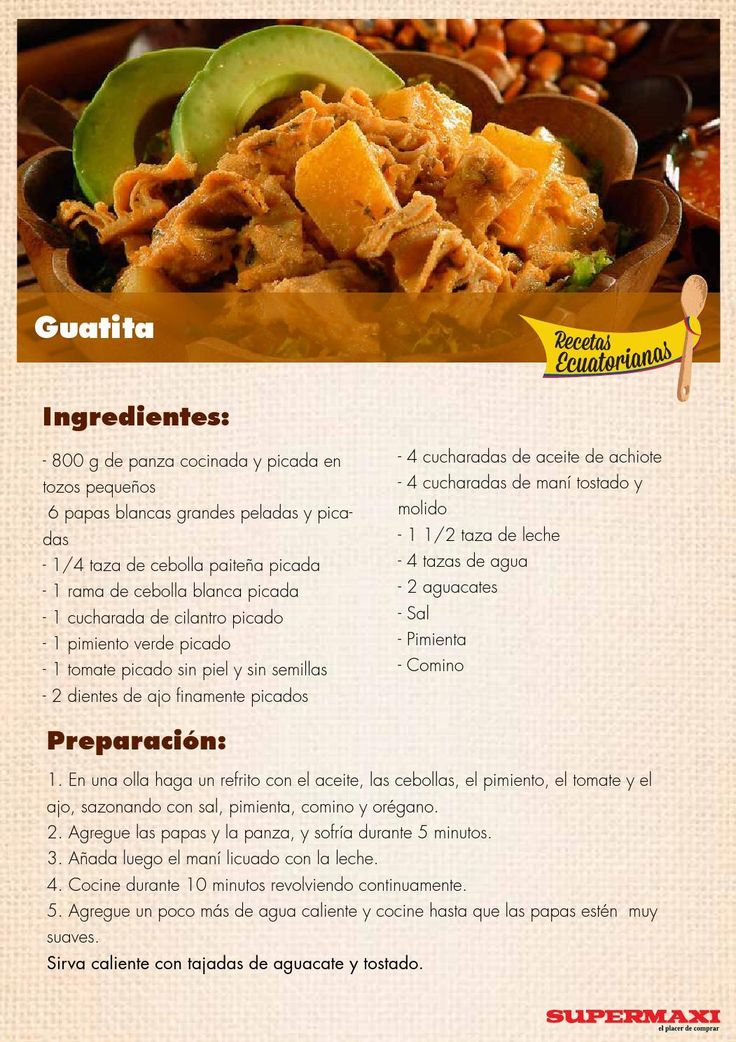 Recetas ecuatorianas recetas food and cuisine for Ingredientes para comida
