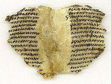 Gnosis – Wikipedia