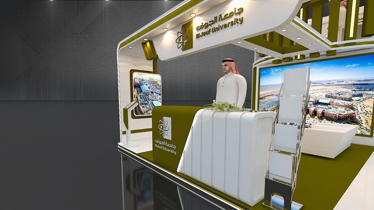 Jouf On Behance Design Exhibition Design Creative Professional