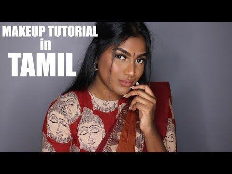 MAKEUP TUTORIAL IN TAMIL | TEMPLE / THAI PONGAL GRWM http://makeup-project.ru/2018/01/18/makeup-tutorial-in-tamil-temple-thai-pongal-grwm/