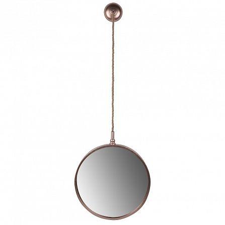 Зеркало настенное D45 см