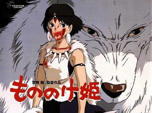 스페샬로또 :: 원령공주(모노노케 히메)는 OST가 더 유명한 일본 애니메이션