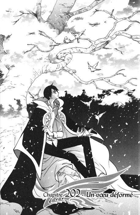 Tsubasa ~~ Watanuki, the once and future mage.