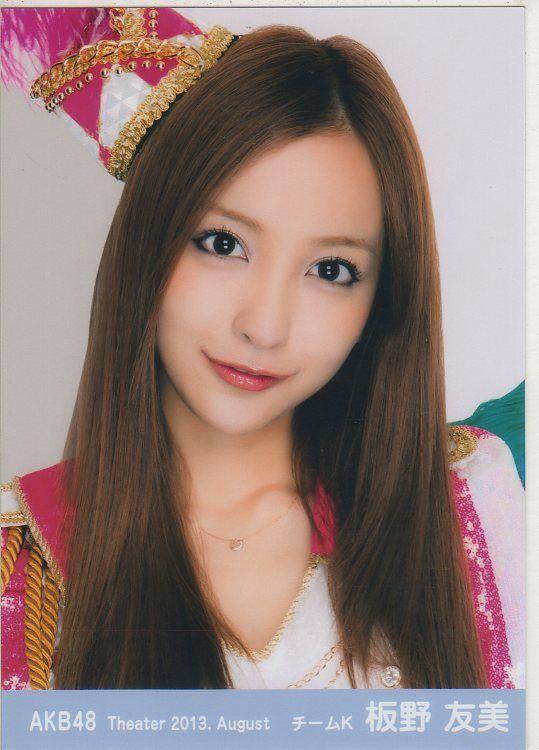 Tomomi Itano #AKB48