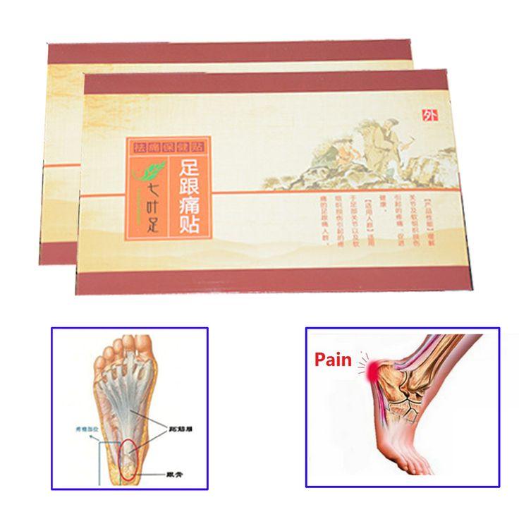 2Pcs Hot Heel Spur Pain Relief Patch Herbal Calcaneal Spur Rapid Heel Pain Relief Patch Achilles Tendinitis Foot Care  Z32402