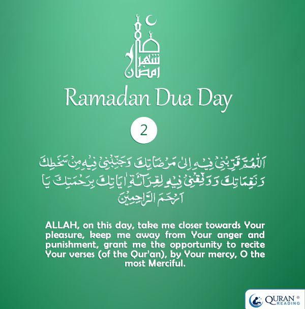 Ramadan dua day 2