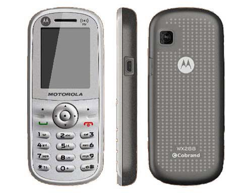 A very cheap price phone with little collection of features, Motorola WX280.