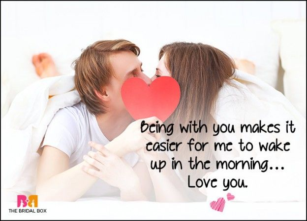 Good Morning Love SMS - Easier To Wake Up