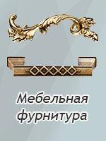 Мебельная фурнитура Todoor.ru — Дверные ручки, дверная фурнитура, дверные замки…