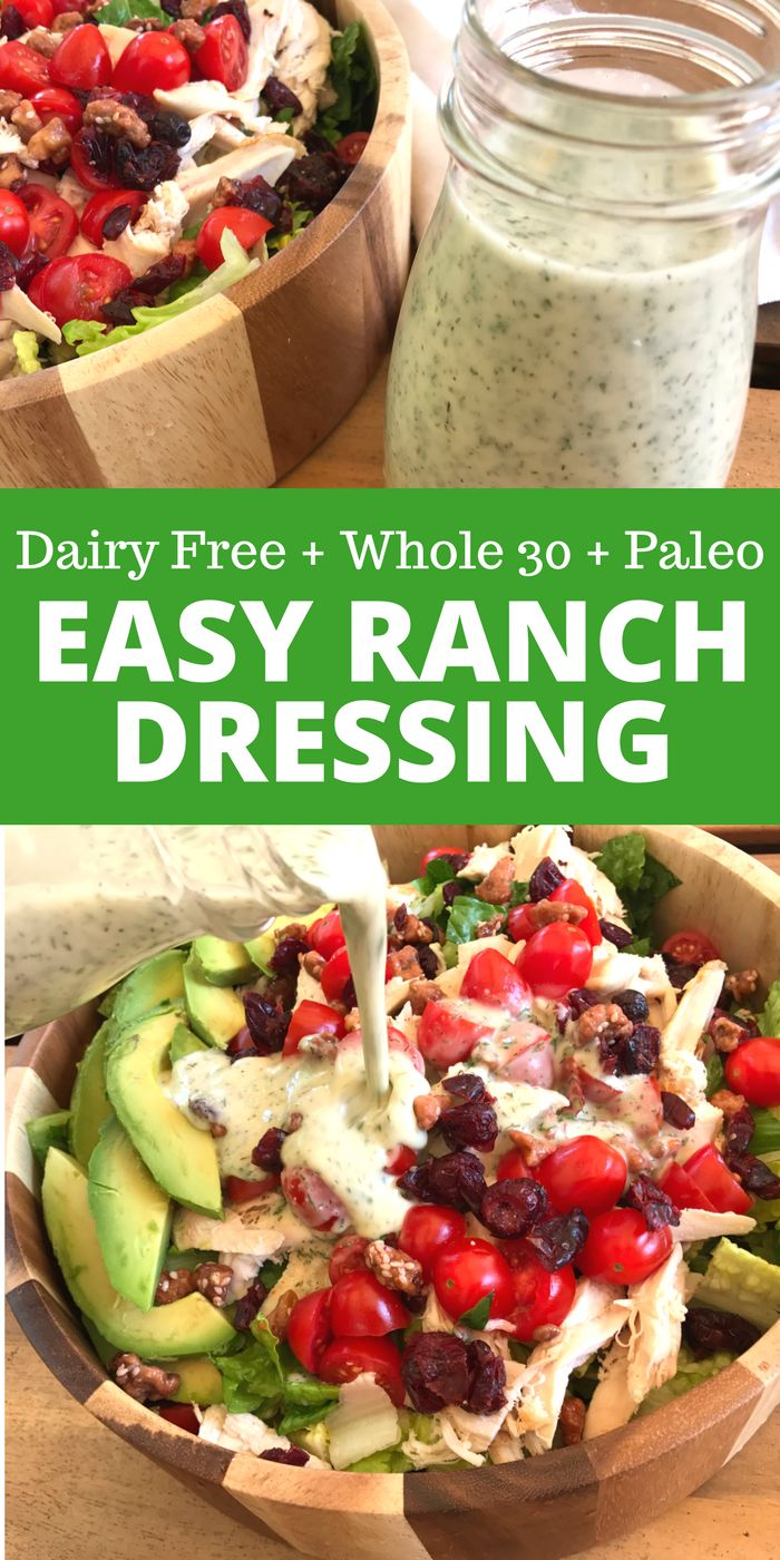 This ranch dressing is ready in 5 minutes and completely dairy free! Perfect for your Whole 30 or clean eating lifestyle!