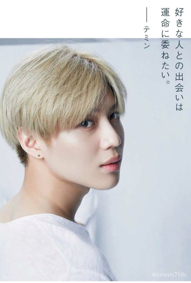 Taemin dating foreigners - Gold n Cart