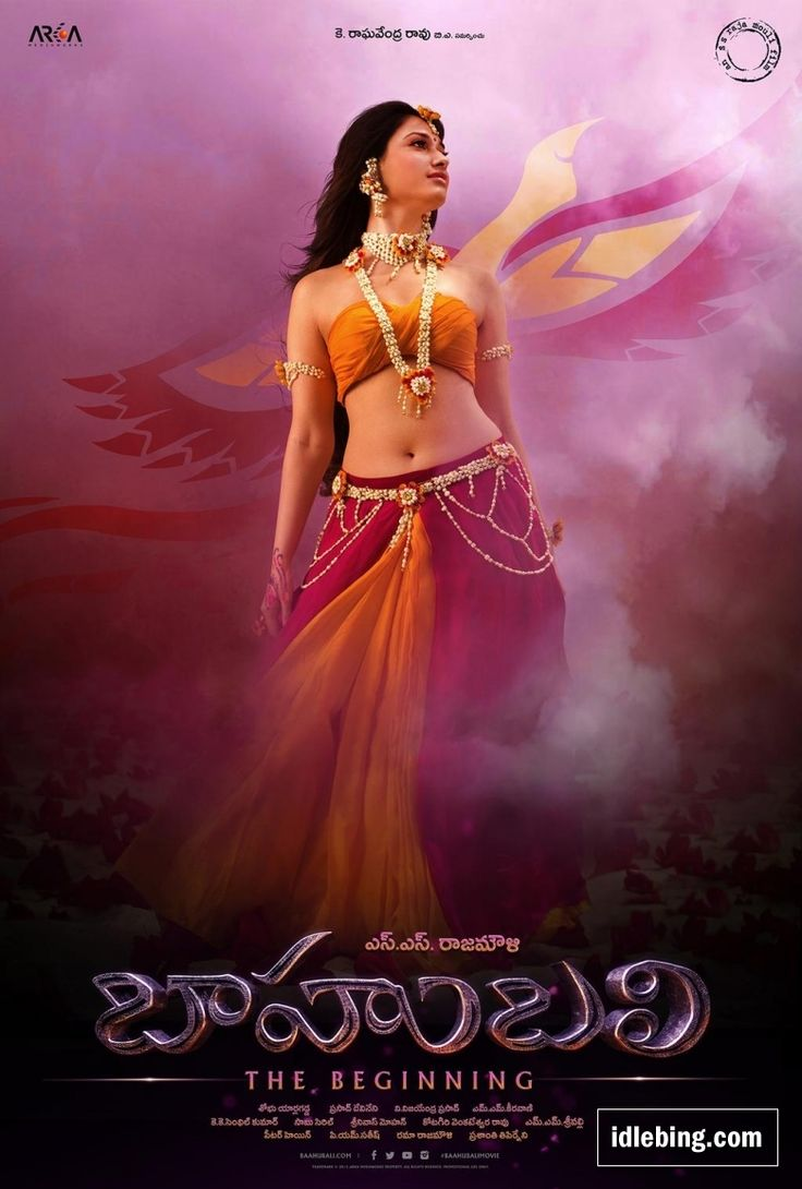 Bahubali Movie Latest Posters  Idlebing.com provides Bahubali Movie Latest Posters , Bahubali Movie  Posters, Bahubali Movie Latest  Posters Exclusive, Bahubali Movie Latest Posters , Bahubali Movie  Posters,  Exclusive Bahubali Movie Latest Posters.  For more information click below link.  http://www.idlebing.com/gallery-view/bahubali-movie-latest-posters/1438/1