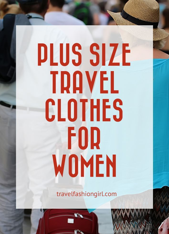Frustrated with the selection of plus size travel clothes for women? Build your vacation wardrobe with these pieces and add items as needed. Learn more!