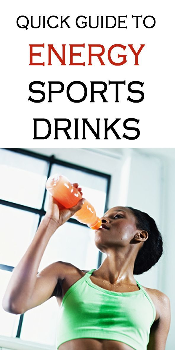 Quick guide to energy sports drinks. #energydrink # ...