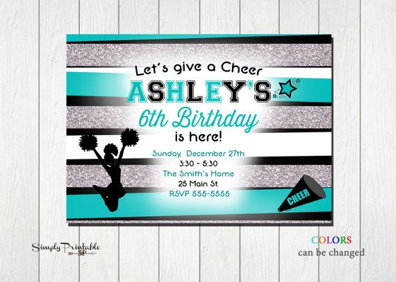Cheerleading Birthday Invitation Girls Birthday by simplyprintable