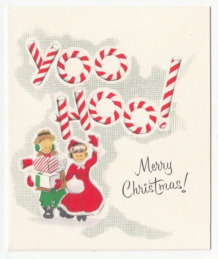 Yoo Hoo! Merry Christmas....