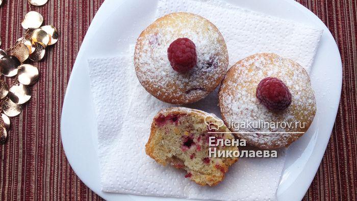 Главное фото рецепта: Кексы без яиц - рецепт с фото